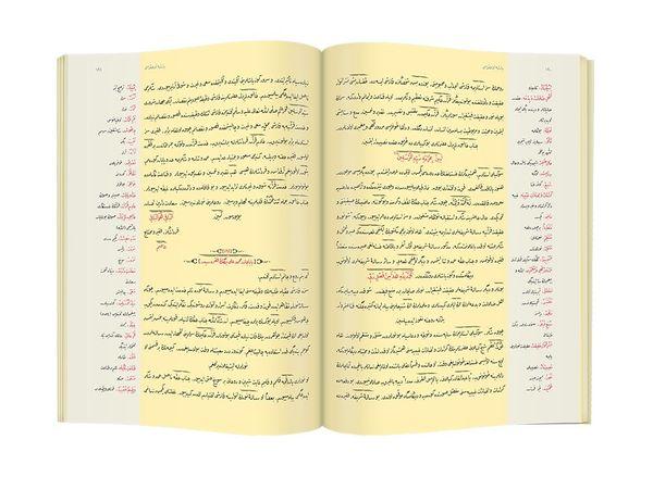 Cami Boy Barla Lahikası Mecmuası (Osmanlıca)