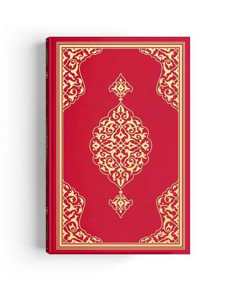 Cami Boy Kur'an-ı Kerim (2 Renkli, Kırmızı, Mühürlü)