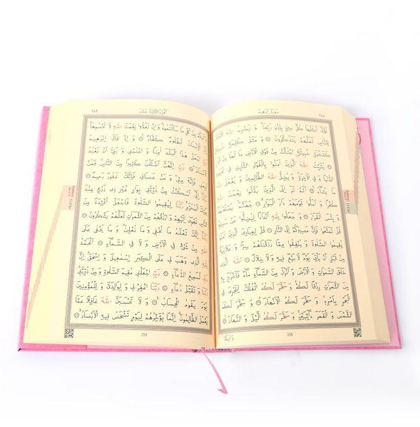 Cami Boy Kur'an-ı Kerim (2 Renkli, Pembe, Mühürlü)