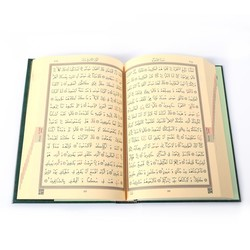 Cami Boy Kur'an-ı Kerim (2 Renkli, Yeşil, Mühürlü) - Thumbnail