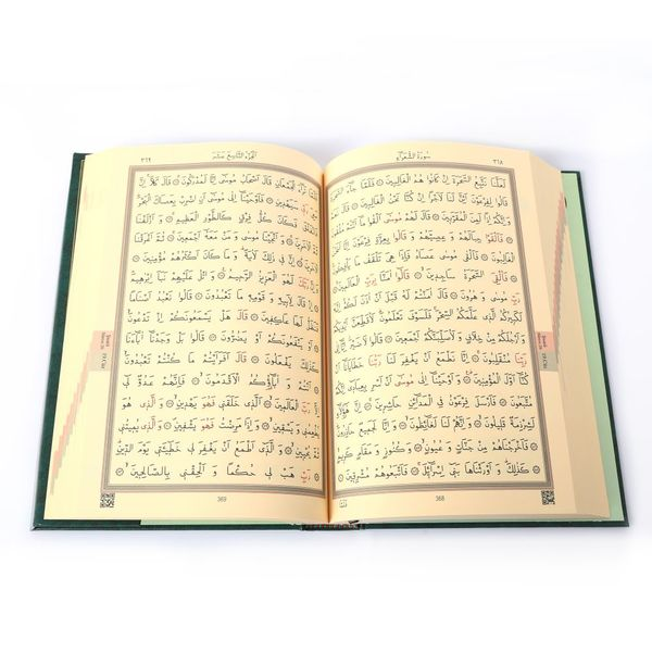 Cami Boy Kur'an-ı Kerim (2 Renkli, Yeşil, Mühürlü)