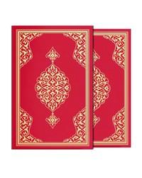 Cami Boy Renkli Kur'an-ı Kerim (Mühürlü, Kutulu, Yaldızlı) - Thumbnail