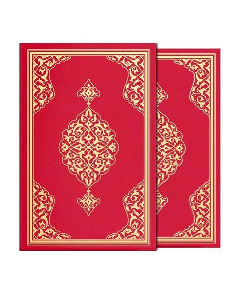 Cami Boy Renkli Kur'an-ı Kerim (Mühürlü, Kutulu, Yaldızlı)