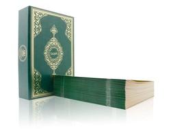 Çanta Boy 30 Cüz Kur'an-ı Kerim (Özel Kutulu, Karton Kapak, Mühürlü) - Thumbnail