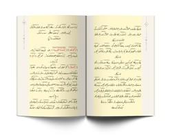 Çanta Boy Beş Risale Mecmuası (Osmanlıca) - Thumbnail