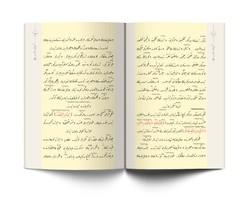 Çanta Boy Gençlik Rehberi Mecmuası (Osmanlıca) - Thumbnail