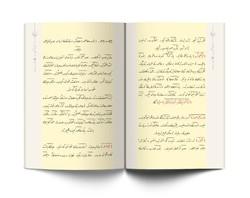 Çanta Boy Kader Risalesi (Osmanlıca) - Thumbnail