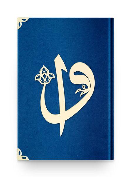 Çanta Boy Kadife Kuran-ı Kerim (Lacivert, Elif-Vavlı, Mühürlü)