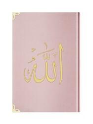 Çanta Boy Kadife Kur'an-ı Kerim (Pudra Pembe, Nakışlı, Yaldızlı, Mühürlü) - Thumbnail