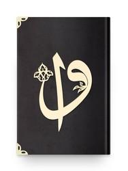 Çanta Boy Kadife Kuran-ı Kerim (Siyah, Elif-Vavlı, Mühürlü) - Thumbnail