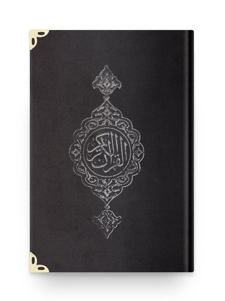 Çanta Boy Kadife Kur'an-ı Kerim (Siyah, Yaldızlı, Mühürlü)