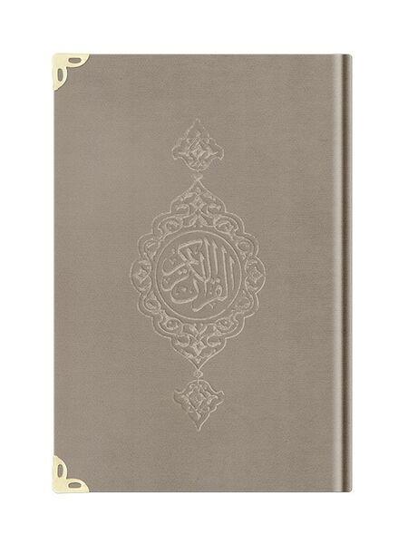 Çanta Boy Kadife Kur'an-ı Kerim (Vizon, Yaldızlı, Mühürlü)