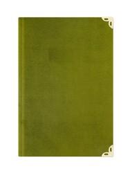 Çanta Boy Kadife Mealli Yasin Cüzü (Yeşil, Nakışlı) - Thumbnail