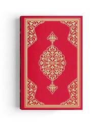 Çanta Boy Kuran-ı Kerim (Mühürlü, Karton Kapak) - Thumbnail