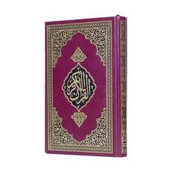 Çanta Boy Mealli Kur'an (Gürcüce) - Thumbnail