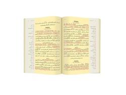 Çanta Boy Mektubat-1 Mecmuası (Osmanlıca) - Thumbnail