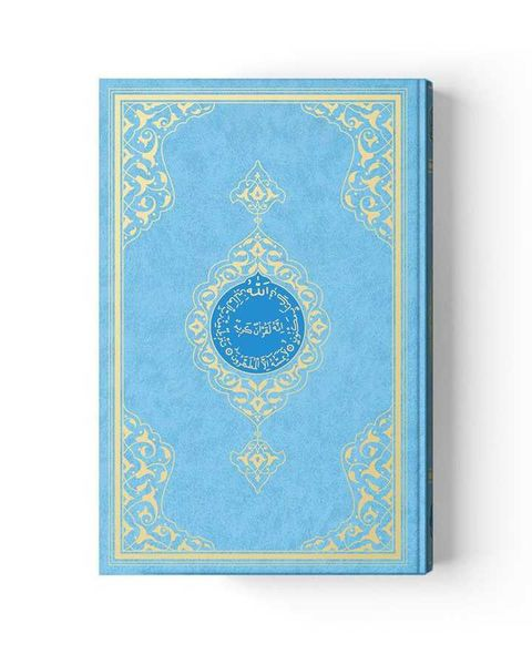 Çanta Boy Renkli Kur'an-ı Kerim (Mavi, Mühürlü, 2 Renkli)