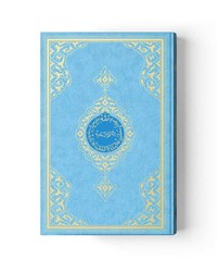 Çanta Boy Renkli Kur'an-ı Kerim (Meklepli, Mavi, Mühürlü, 2 Renkli) - Thumbnail