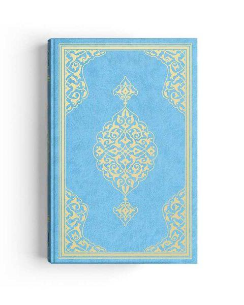 Çanta Boy Renkli Kur'an-ı Kerim (Meklepli, Mavi, Mühürlü, 2 Renkli)