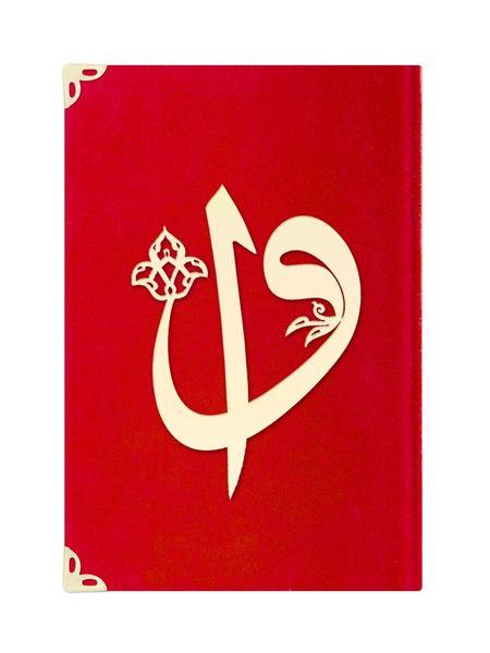 Çanta Boy Süet Mealli Yasin Cüzü (Kırmızı, Elifli-Vavlı)