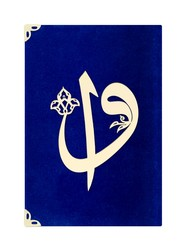 Çanta Boy Süet Mealli Yasin Cüzü (Koyu Mavi, Elifli-Vavlı) - Thumbnail