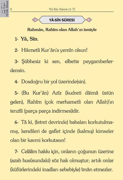 Çanta Boy Süet Mealli Yasin Cüzü (Lacivert, Lafzatullah)
