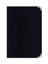 Çanta Boy Süet Mealli Yasin Cüzü (Siyah, Elifli-Vavlı) - Thumbnail