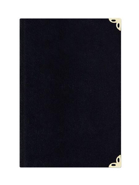 Çanta Boy Süet Mealli Yasin Cüzü (Siyah, Elifli-Vavlı)