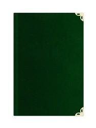 Çanta Boy Süet Mealli Yasin Cüzü (Yeşil, Elifli-Vavlı) - Thumbnail