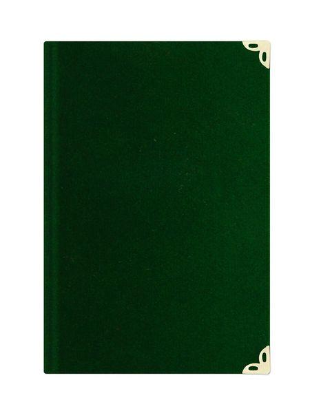 Çanta Boy Süet Mealli Yasin Cüzü (Yeşil, Elifli-Vavlı)