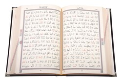 Çanta Boy Kadife Kuran-ı Kerim (Siyah, Güllü, Mühürlü) - Thumbnail