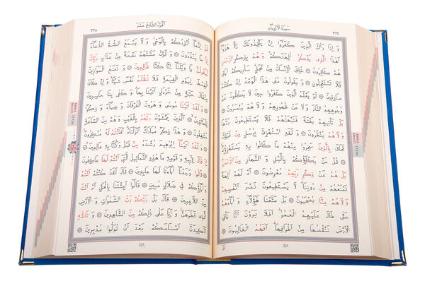 Kadife Kutulu Kur'an-ı Kerim (Çanta Boy, Güllü, Koyu Mavi)