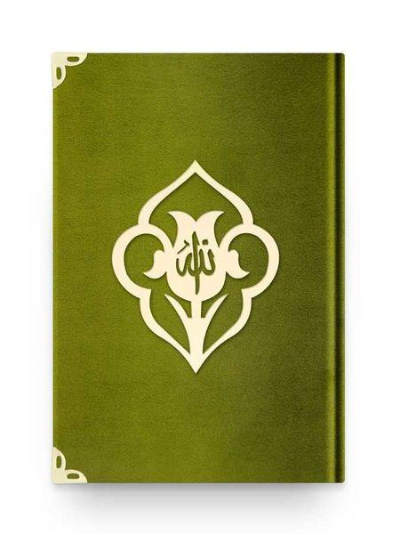 Çanta Boy Kadife Kuran-ı Kerim (Koyu Yeşil, Güllü, Mühürlü)