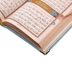 Cep Boy Kadife Kuran-ı Kerim (Gökyüzü Mavi, Güllü, Mühürlü) - Thumbnail