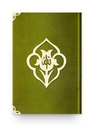 Cep Boy Kadife Kuran-ı Kerim (Yeşil, Güllü, Mühürlü) - Thumbnail