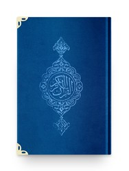 Cep Boy Kadife Kur'an-ı Kerim (Lacivert, Yaldızlı, Mühürlü) - Thumbnail