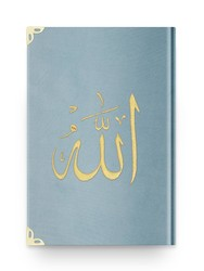 Cep Boy Kadife Kur'an-ı Kerim (Mavi, Nakışlı, Yaldızlı, Mühürlü) - Thumbnail