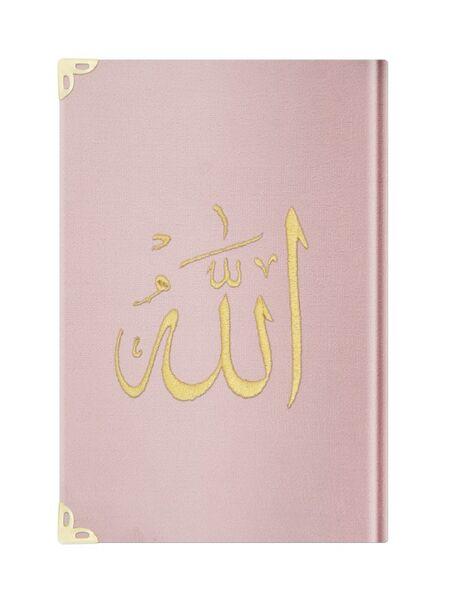 Cep Boy Kadife Kur'an-ı Kerim (Pudra Pembe, Nakışlı, Yaldızlı, Mühürlü)