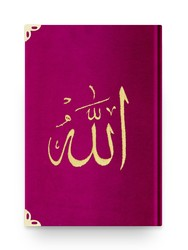 Cep Boy Kadife Kur'an-ı Kerim (Pembe, Nakışlı, Yaldızlı, Mühürlü) - Thumbnail