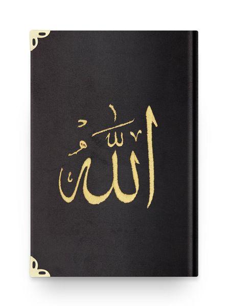 Cep Boy Kadife Kur'an-ı Kerim (Siyah, Nakışlı, Yaldızlı, Mühürlü)