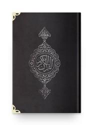 Cep Boy Kadife Kur'an-ı Kerim (Siyah, Yaldızlı, Mühürlü) - Thumbnail