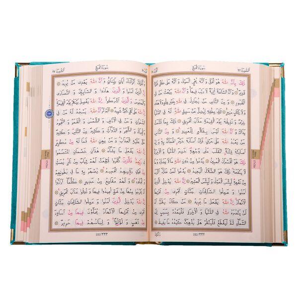 Cep Boy Kadife Kur'an-ı Kerim (Turkuaz, Nakışlı, Yaldızlı, Mühürlü)