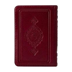Cep Boy Kur'an-ı Kerim (Bordo Renk, Kılıflı, Mühürlü) - Thumbnail