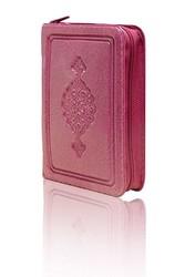 Cep Boy Kur'an-ı Kerim (Lila Renk, Kılıflı, Mühürlü) - Thumbnail