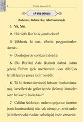 Cep Boy Süet Mealli Yasin Cüzü (Kırmızı, Lafzatullah) - Thumbnail
