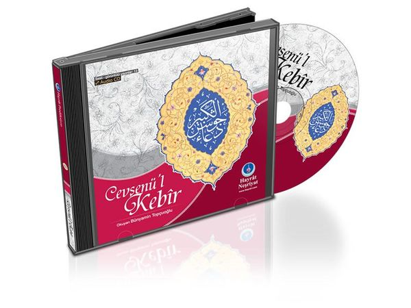 Cevşenü'l Kebir (Audio CD )