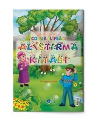 Çocuk Elifbası Alıştırma Kitabı - Thumbnail