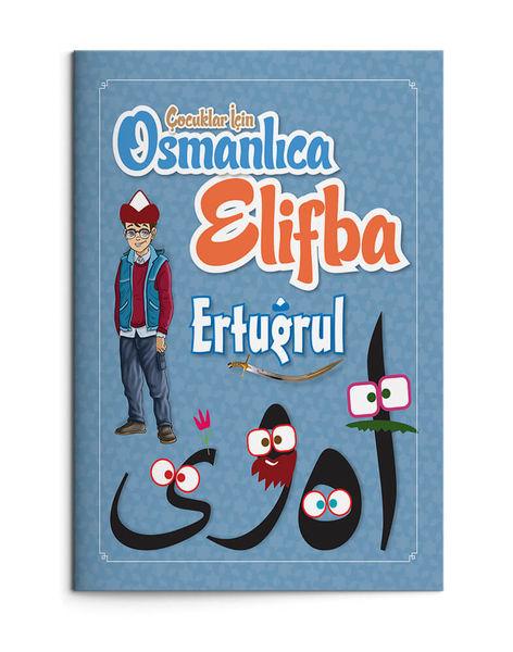 Çocuklar İçin Osmanlıca Elifba Ertuğrul