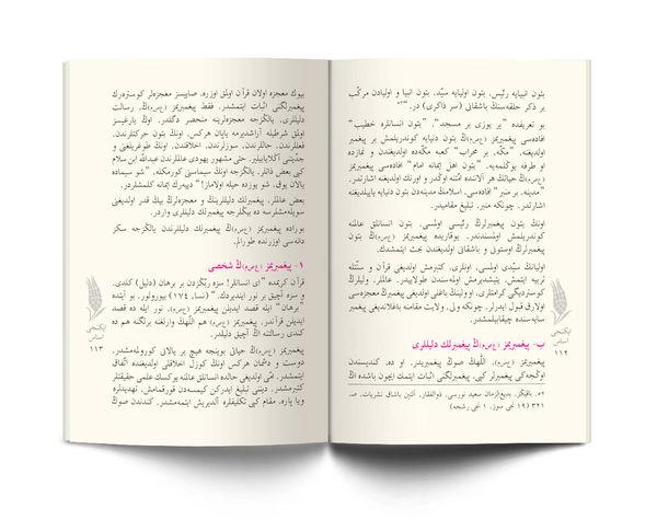 Delilleriyle İman Esasları (Osmanlıca)