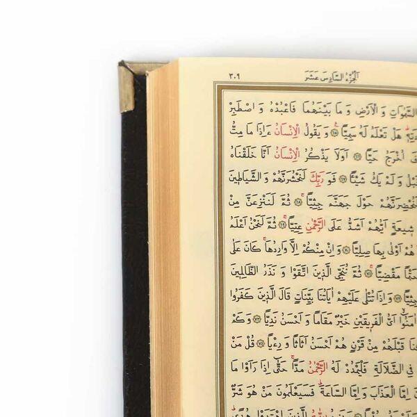 Vav Desenli Siyah Kaplama Gümüş Kur'an-ı Kerim (Çanta Boy)